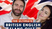 EAT SLEEP DREAM ENGLISH英文俚语终极测试ULTIMATE BRITISH ENGLISH SLANG QUIZ英式英语