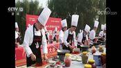 [新闻直播间]河北邯郸 今天是中国农民丰收节 辣椒丰收 开启美食狂欢