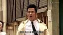 剪辑 - [步步情bubuqing.com]天眼[720P粤语][第1集] - 片段1(00_09_46.7-00_10_34.1)