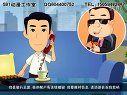 福州广告动画制作_政府部门公益宣传广告动画制作