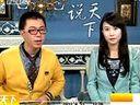 美国遇害中国留学生身份查实 说天下[www.958gw.com]
