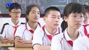 微视频南京市第二十七初级中学(我最喜爱的教师 李芳)