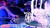 林俊杰演唱《一千年以后》