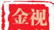 安徽省金寨县青山镇老街雪后实拍,都已经快过年了,人还是那么少-旅游-高清完整正版视频在线观看-优酷