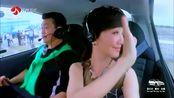 黄恺杰化身飞行员,带赵雅芝夫妇坐飞机兜风,一家三口好温馨!