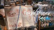 北北VLOG.20 | 东京迪士尼海洋(下) | 夏日限定的记忆 | 欢迎来到神秘岛 | 地心 | 大一上的夏日旅行 | 日本留学日常 | 我的暑假才刚刚开始