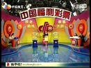 10月18日福彩双色球第2011122期开奖视频