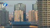 [河南新闻联播]第二届中国·河南招才引智创新发展大会各项筹备工作全面完成