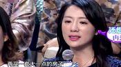 广州女子买房成瘾,买10套房月还6万贷款,还嫌不够!