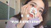 #Vlog 2 | 全职韩语翻译下班后 | 22岁应届毕业生的独居生活 | 健身房运动 | costa咖啡厅学习