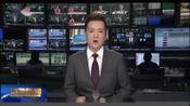 151 甘肃省电视台 2018兰州国际马拉松今晨鸣枪开赛