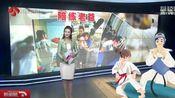 """【新闻眼江苏卫视】黑龙江大庆 爸爸当3年跆拳道陪练 每天被10岁女儿""""暴击"""""""