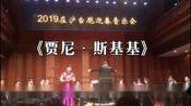 潘幽燕《我亲爱的爸爸》咏叹调丨选自普契尼的独幕歌剧《贾尼·斯基基》 演唱:潘幽燕(抒情女高音歌唱家)
