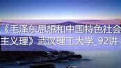 K7379-49_第七章邱观建4