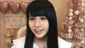 永野 恵(AKB48 チームK ドラフト3期研究生) (2018年12月07日18時36分18秒)