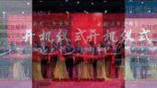 电影《黄金缘》在邯郸开机,制作完成后将在央视播出!