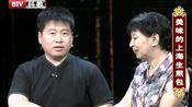 记忆2016时间的味道(58)——京城伏天消暑菜