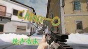 China-O 枪声音乐 (中国电音的魅力 竟然如此好听)