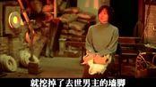 豆瓣8.8分,日本90年代红极一时的爱情经典,女主角太养眼了