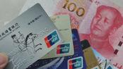 信用卡分期还款有猫腻?多扣的钱都去了这里!银行绝不告诉你!