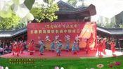 赣州市老年大学民舞初级二(8)班舞蹈 再唱山歌给党听