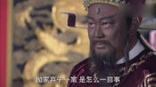 《包青天之开封奇案》:包拯带诉状见皇上, 请求皇上将太妃逐出宫去