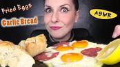 【saltedcaramel】助眠:香辣腊肠蒜蓉面包炒鸡蛋 吃的声音 不说话(2019年11月23日0时16分)