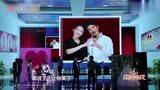 跨界喜剧王:文松和蒋梦婕办离婚,让先交结婚证,两人都不松手