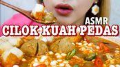 【qei】助眠CILOK TULANG RANGU KUAH SAMBEL PEDAS助眠印度尼西亚(2019年11月8日17时30分)