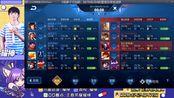 耀神第一李白-Dae直播录像2019-11-25 18时47分--19时13分 巅峰赛2055分冲全国第一