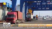 """大连海事局为3500吨防疫物资原材料水上运输开辟""""绿色通道"""""""