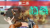 2.[BowMax]-十字弩和左轮手枪组合--十字弩高伤害,左轮伤害低可用来补枪--初期完美组合
