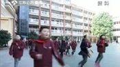 江苏省教育厅解读违规办学行为有关问题政策