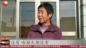 河北唐山丰南区发生4.5级地震 监控视频记录地震发生瞬间