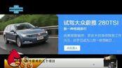 汽车:进口宝马2系驾驶感受:四种驾驶模式加速时间7jx