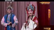 【京剧】《苏小妹》天津市青年京剧团演出(CCTV空中剧院)