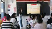 [配套课件教案]部编版道德与法制九上《维护祖国统一》湖北汤老师优质课