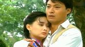 琼瑶电视剧《水云间》同名主题曲,陈德容陈红当年真是美极了