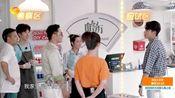 林大厨提着刀迎接王鹤棣,黄晓明第一句话说懵棣棣,尴尬哦!