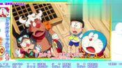 哆啦A梦历代ED合集(第二集)(水田版)(现在~2005)(更新中)