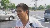 """[视频]中国多地继续经受高温""""烤""""验:浙江发布首个高温红色预警 15人被""""热死"""""""