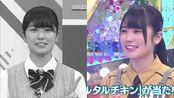 【日向坂46】成员初期和最近容姿比较(2期生)