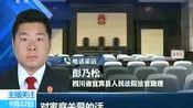 """四川宜宾法院推出""""离婚考卷"""" 想离婚?先考试!"""
