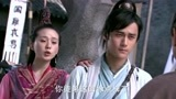 玉儿在靖仇师父面前夸靖仇,师父直言这不是自己徒弟,这是陈国皇子