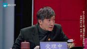 超尴尬,李兰迪金世佳闪婚闪离,到民政局办离婚证还遇到老爸王阳