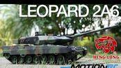 【搬运】恒龙RC·豹2A6主战坦克·开箱&走行影像「LEOPARD 2A6」