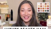 Michele Wang★LUXURY BEAUTY HAUL - Chanel _ Chantecaille _ Bond No. 9