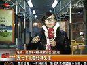 视频: 上海:轻微碰擦事故升级 出租车司机被碾致死 121206 晚报十点半