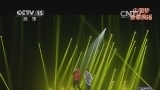[中国音乐电视]歌曲《坐上高铁去北京》 演唱:徐子崴 金美儿          弹窗  关灯