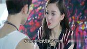 刘爱琪苦求周子航放过自己,他却坚持真相逼她去做亲子鉴定!